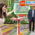 【動画】テレビ東京アナウンサー・森香澄さんのうごくとよく揺れちゃうエチエチおっぱい😍😍😍😍😍😍