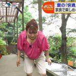 【画像】テレビ東京「よじごじDays」で井口綾子さんのモッツァレラおっぱい見えまくり😍😍😍😍😍😍