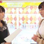 【画像・動画】JK声優さん、おっぱいをめちゃめちゃ揺らしてしまう😳😳😳😳😳
