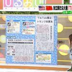 【画像】TBSアナウンサー・江藤愛さんのめっちゃ弾力がありそうな着衣おっぱい😍😍😍😍😍😍😍