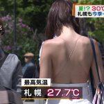 【画像】猛暑の夏、女さんがめちゃめちゃエチエチになっちゃう😍😍😍😍😍😍😍