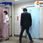 【画像・GIF】テレビ東京アナウンサー・田中瞳さんのおパンツラインが気になるお尻😍😍😍😍😍😍😍