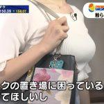 【画像・GIF】テレビ東京アナウンサー・森香澄さんのマスクケースを紹介するおっぱい😍😍😍😍😍😍😍😍