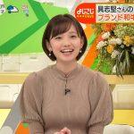 【画像・GIF】テレビ東京アナウンサー・田中瞳さんのおっぱいが浮き上がる胸元エッッッッッ😍😍😍😍😍😍