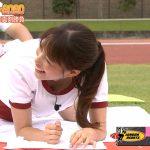 【画像・GIF】フリーアナウンサー・鷲見玲奈さんの体操服おっぱいの谷間エッッッッッ😍😍😍😍😍😍