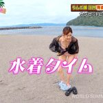 【画像・GIF】世界さまぁ〜リゾートの王林さん、水着姿も洋服姿もエッッッッッ😍😍😍😍😍😍😍