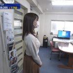 【画像】テレビ東京アナウンサー・森香澄さんのエチエチニットおっぱい😍😍😍😍😍😍😍😍😍