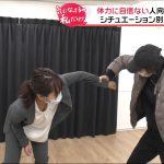 【画像・GIF】フジテレビアナウンサー・藤本万梨乃さん、護身術体験中のお胸が非常に無防備😍😍😍😍😍😍😍😍😍