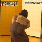 【画像・動画】テレビ東京アナウンサー・田中瞳さんの尻文字について、ゲス記者張りきる🤣🤣🤣🤣🤣🤣🤣🤣🤣