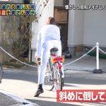 【画像】モヤさまで女性アナウンサー・田中瞳さんの自転車お尻😍😍😍😍😍😍😍