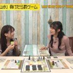 【画像・GIF】人気声優・高野麻里佳さんの胸がエッチ😍😍😍😍😍😍😍😍😍😍😍