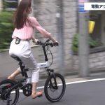 【画像・GIF】ワールドビジネスサテライトで角谷暁子アナウンサーの自転車お尻😍😍😍😍😍😍😍😍