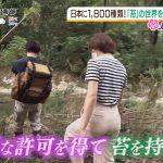 【画像・GIF】MBS女性アナウンサー・清水麻椰さんの登山お尻😍😍😍😍😍😍😍😍