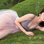 【画像・GIF】市川紗椰とかいう美白巨乳美人タレント😍😍😍😍😍😍😍😍😍